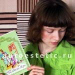 Книга узбекских сказок в переводе Калерии Соколовой